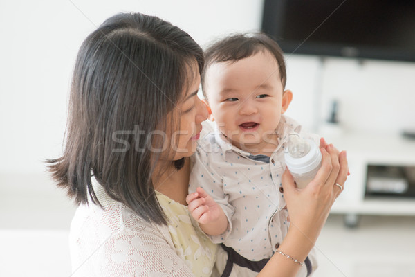Mother and son. Stock photo © szefei