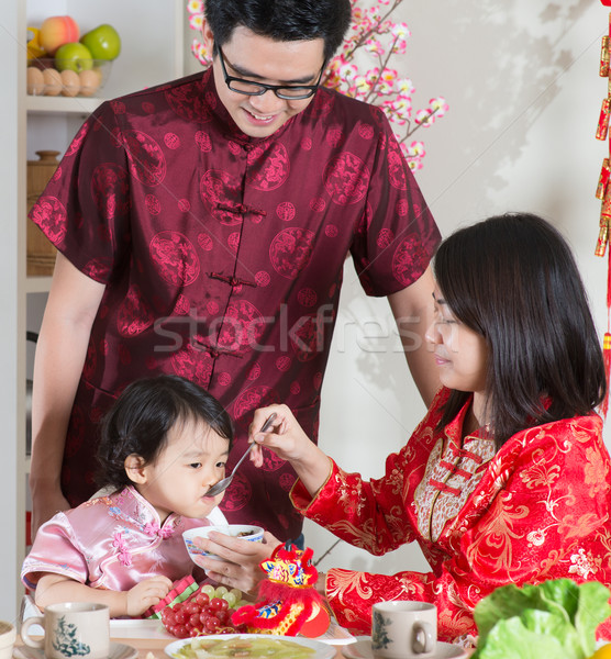 Celebrate Chinese New Year Stock photo © szefei