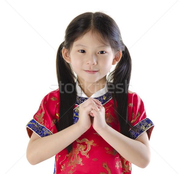 Stock photo: Happy Chinese New Year