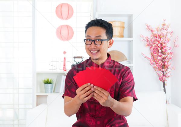 юго-восток азиатских китайский человека Сток-фото © szefei