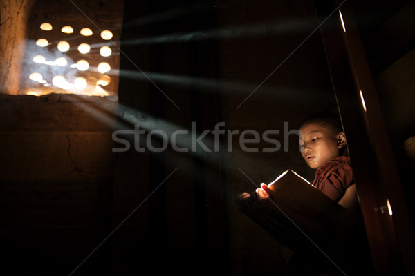 Buddhist teaching, Myanmar. Stock photo © szefei