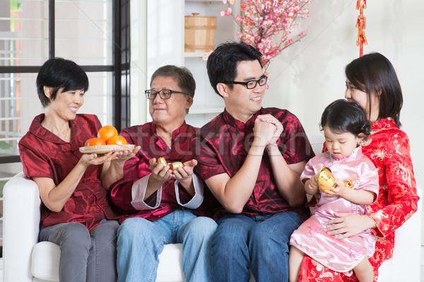 Stockfoto: Home · vieren · gelukkig · asian · generaties