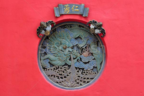 Ejderha budizm tapınak Çin sözler cesur Stok fotoğraf © szefei
