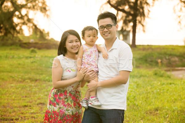 Stok fotoğraf: Asya · aile · açık · bahçe · park · mutlu