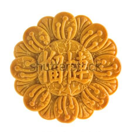 Stock photo: Single mooncake