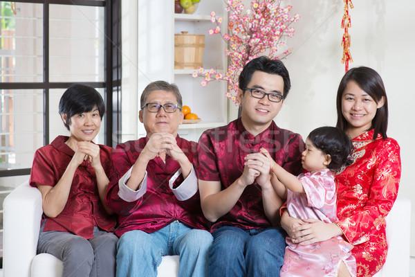 Ano novo chinês bênção feliz asiático gerações Foto stock © szefei