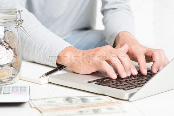 Online trading Stock photo © szefei
