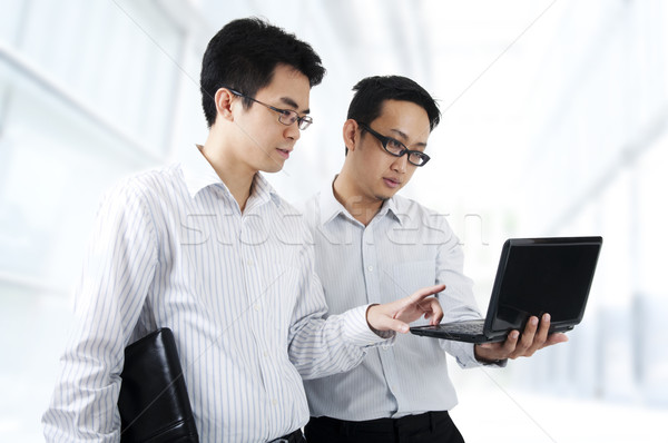 Look At This Stock photo © szefei