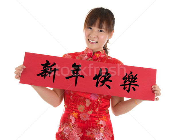 Chinese cheongsam woman holding couplet Stock photo © szefei