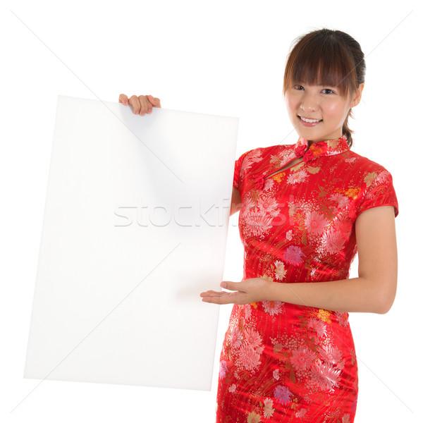 Çin kız beyaz boş kart Asya Stok fotoğraf © szefei