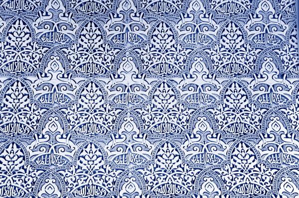 Iszlám minta terv épület kék építészet Stock fotó © szefei