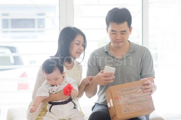 Chińczyk dorosły qr code Chiny człowiek Zdjęcia stock © szefei