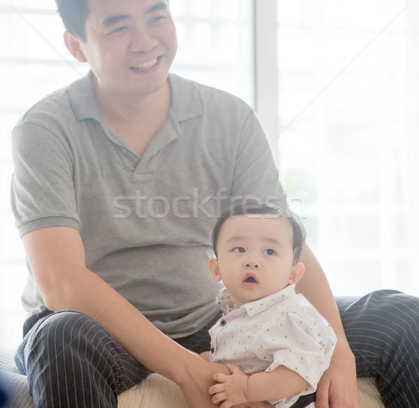 Stock photo: Father babysit son.