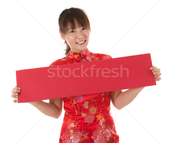 Happy Chinese New Year Stock photo © szefei