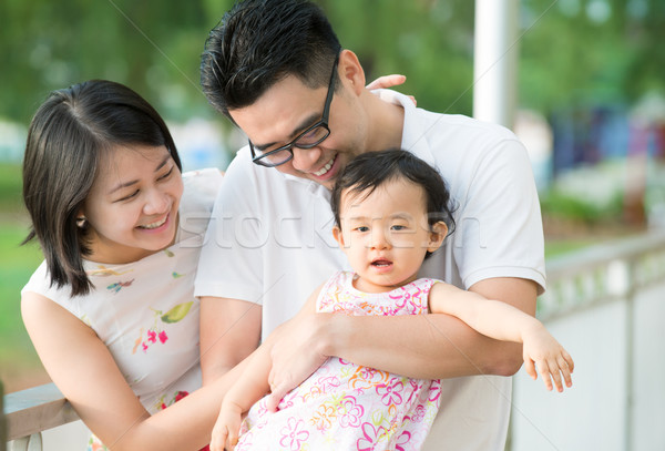 Asia familia aire libre parque feliz Foto stock © szefei