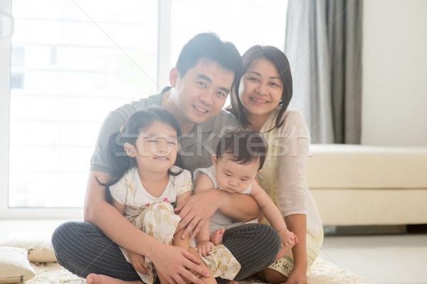 ストックフォト: アジア · 実家 · 両親 · 子供 · 座って · 階