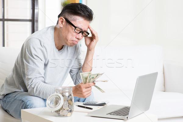 Stockfoto: Financiële · probleem · portret · 50s · volwassen · asian