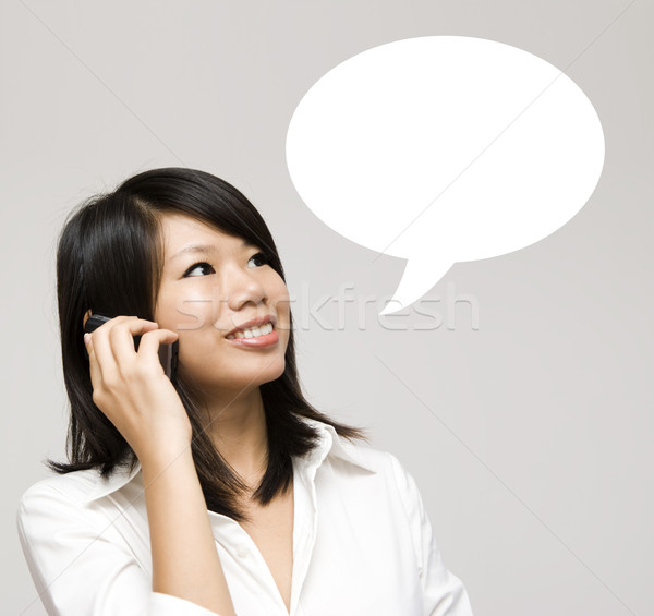 Talk. Stock photo © szefei