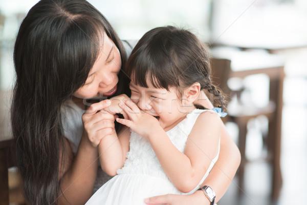 Foto asiático família pessoas Foto stock © szefei