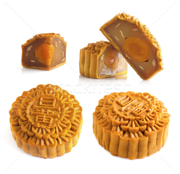 Ingrediente tradicionalmente festival chinês palavras ovo Foto stock © szefei