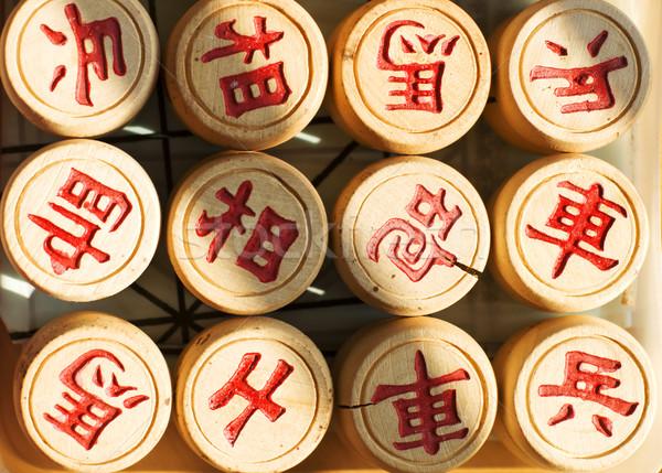 Chino ajedrez establecer madera deporte Foto stock © szefei