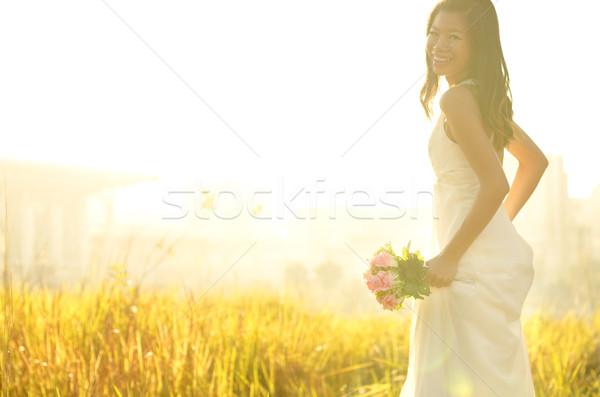 ストックフォト: を実行して · 花嫁 · アジア · 屋外 · 午前