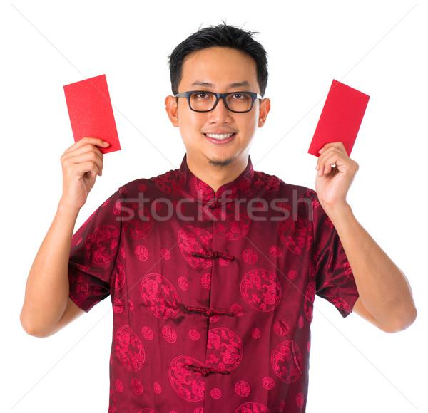 Boldog délkelet ázsiai kínai férfi férfi Stock fotó © szefei