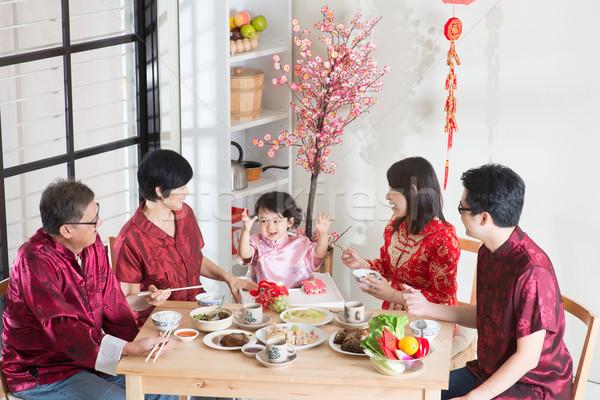 再会 ディナー 祝う 旧正月 幸せ アジア ストックフォト © szefei