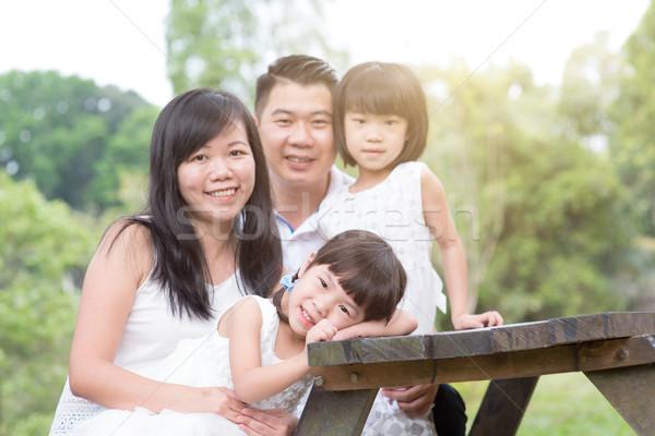 ストックフォト: 幸せ · アジア · 家族 · 屋外 · 空っぽ