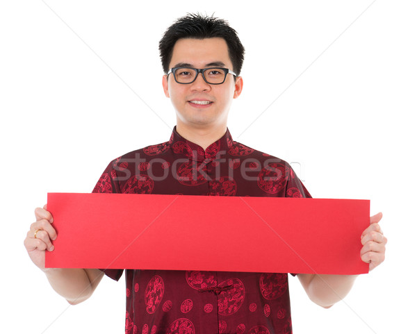 Oriental man Stock photo © szefei
