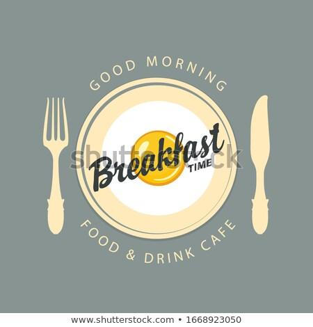 Foto d'archivio: Breakfast Time