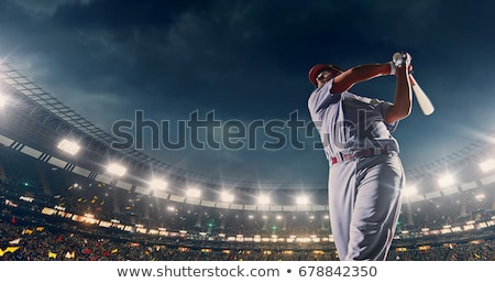 Stock photo: Baseball hit