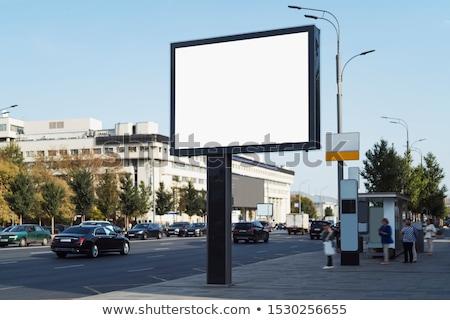 success billboard stock photo © lightsource