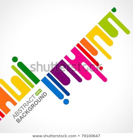 Resumen líneas curva amarillo púrpura negocios Foto stock © Kheat