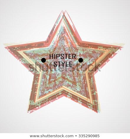 Foto stock: Funk · abstrato · estrela · fractal