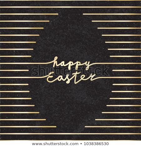 kellemes · húsvétot · üdvözlet · képeslap · terv · tavasz · ünnep - stock fotó © carodi