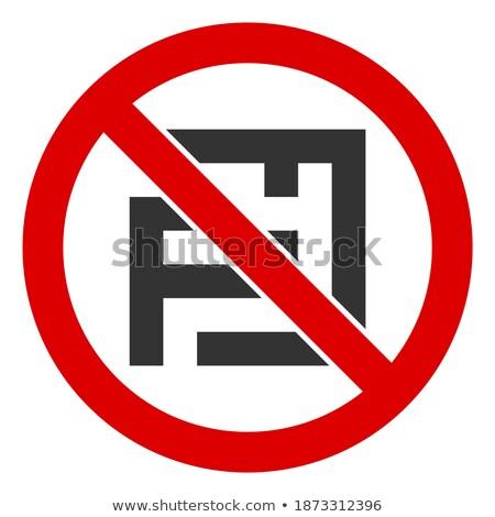Ograniczony ikona puzzle eps 10 podpisania Zdjęcia stock © Istanbul2009