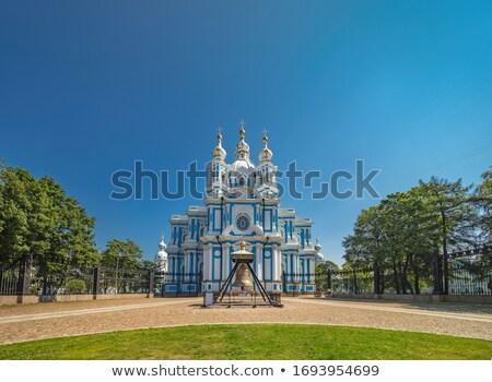 iglesia · Rusia · ruso · cebolla · sangre · oro - foto stock © jarin13