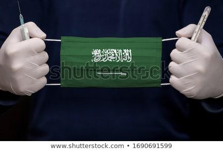 Saudi Arabia and Switzerland Flags Stock photo © Istanbul2009