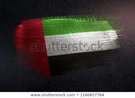 mapa · Emirados · Árabes · Unidos · político · vários · abstrato · mundo - foto stock © tony4urban