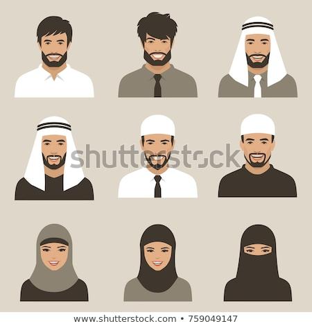 Moslim man vrouw blij gezicht illustratie glimlach Stockfoto © bluering
