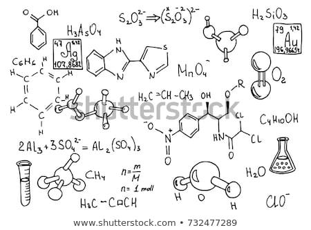 átomo · esboço · ícone · vetor · isolado - foto stock © rastudio