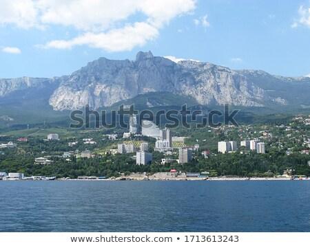 Mount Demerdzhi in the Crimea Stock photo © fogen