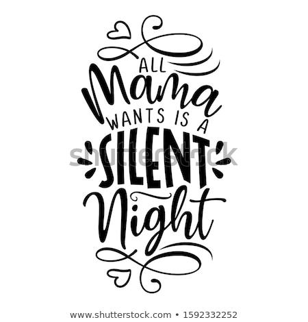 мама тихий ночь смешные Сток-фото © Zsuskaa