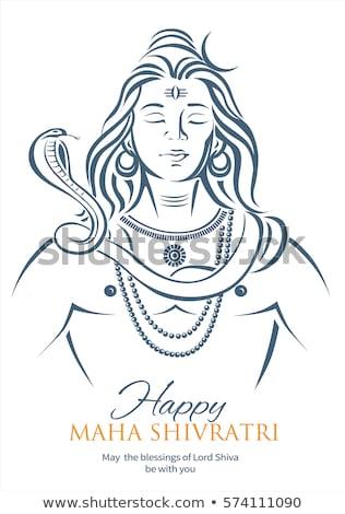 indian hindu festival of maha shivratri background Stock photo © SArts