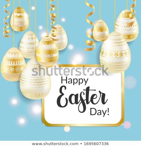 пасхальное яйцо Пасха яйца Сток-фото © LittleCuckoo