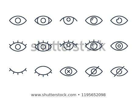 moço · olhos · palavra · humanismo - foto stock © stevanovicigor