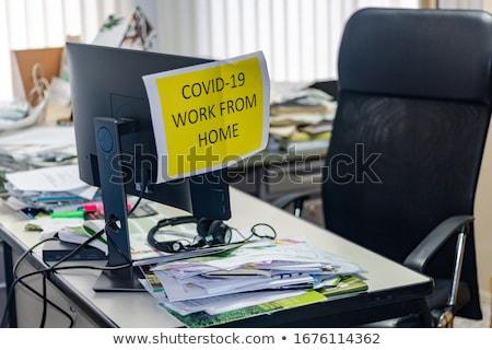 Stock photo: Empty Office