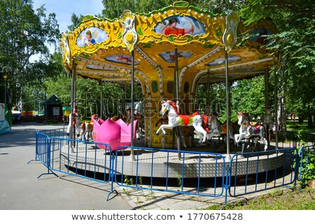 回転木馬 馬 実例 白 背景 公園 ストックフォト © bluering