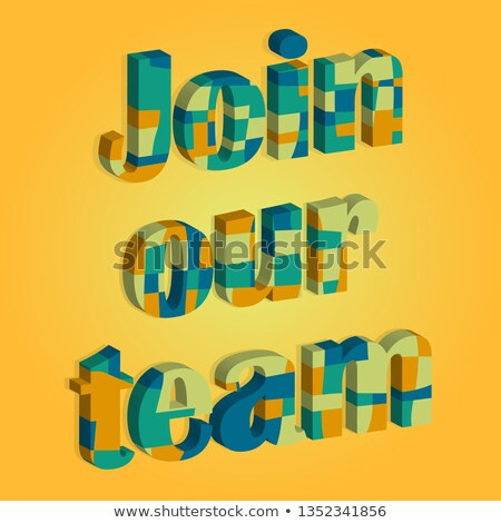 Stock photo: Office Manager Join Our Team. 3D.